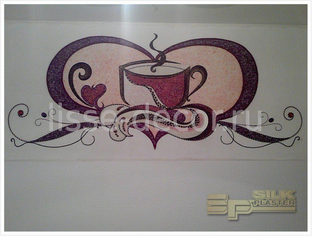 Рисунок на кухню на стену для жидких обоев